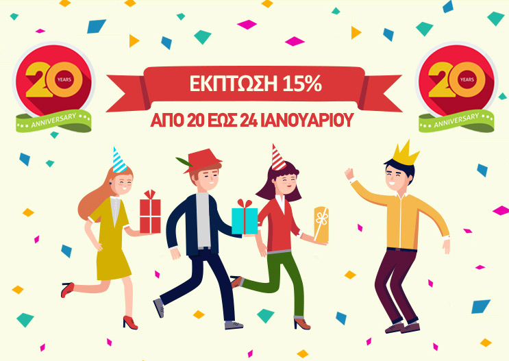 Birthday sale2019