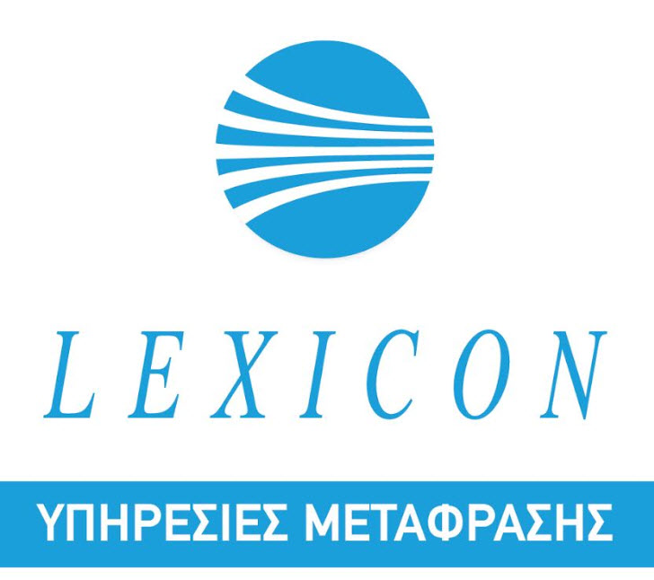 Lexicon blog